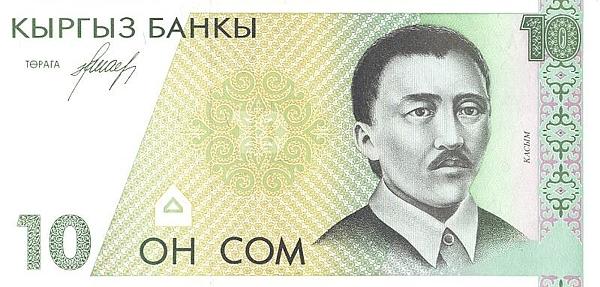 Какой курс тенге к российскому рублю