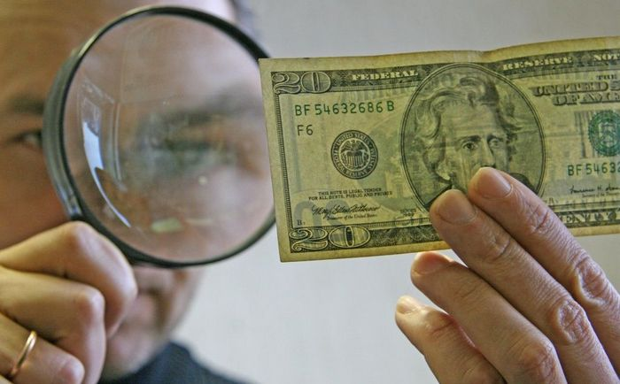 Какой ожидается курс доллара: онлайн прогноз на ближайшую перспективу