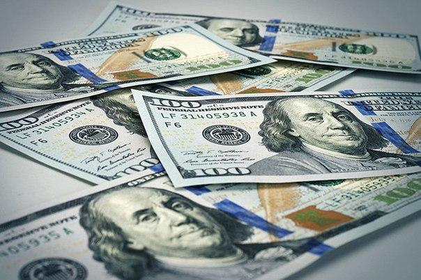 Какой сейчас реальный курс доллара