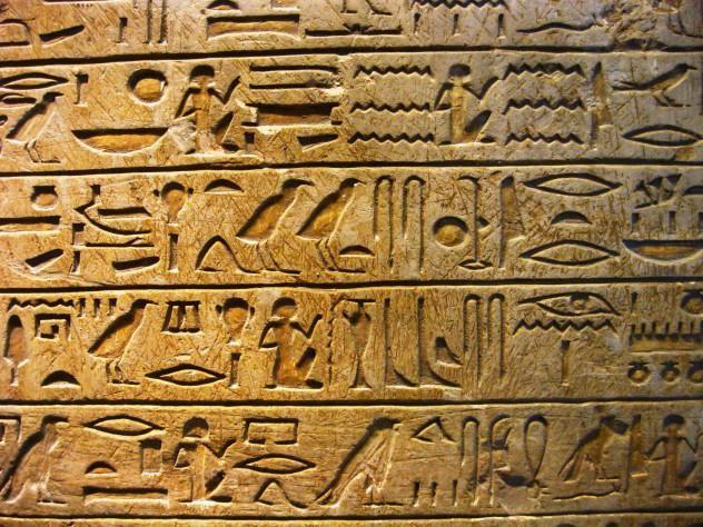 Какую валюту брать в египет. национальная валюта египта
