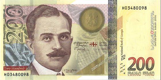 Какую валюту брать в грузию 2015