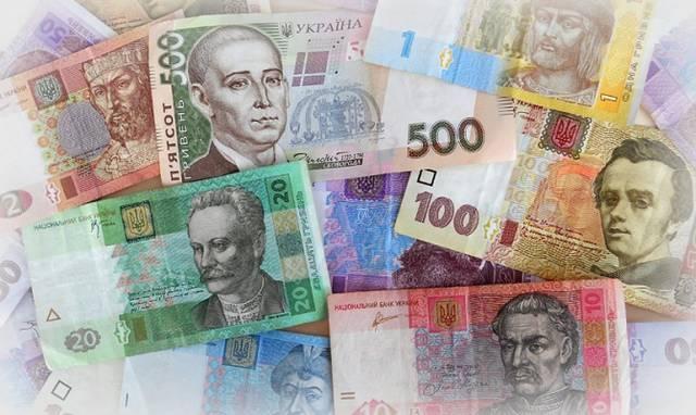 Какую валюту лучше брать с собой в днепропетровск?