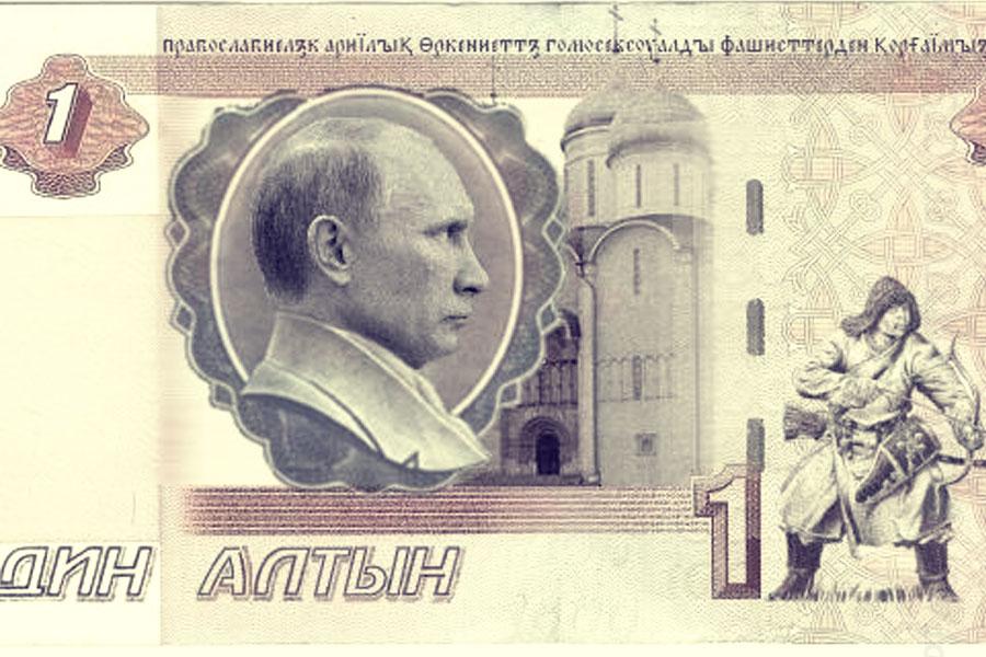 Когда будет единая валюта в таможенном союзе