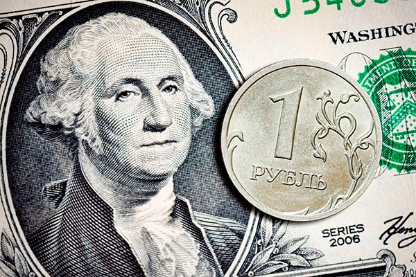 Когда курс доллара начнет падать