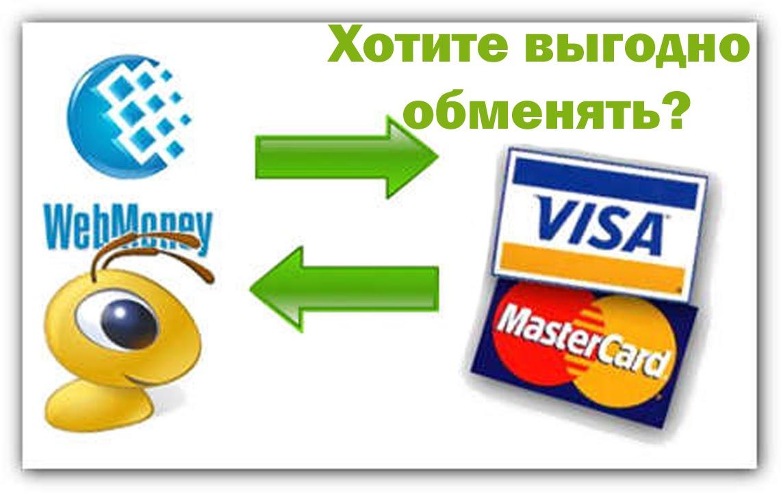 Кому и сколько вывести из украины валюты нацбанк решит сам