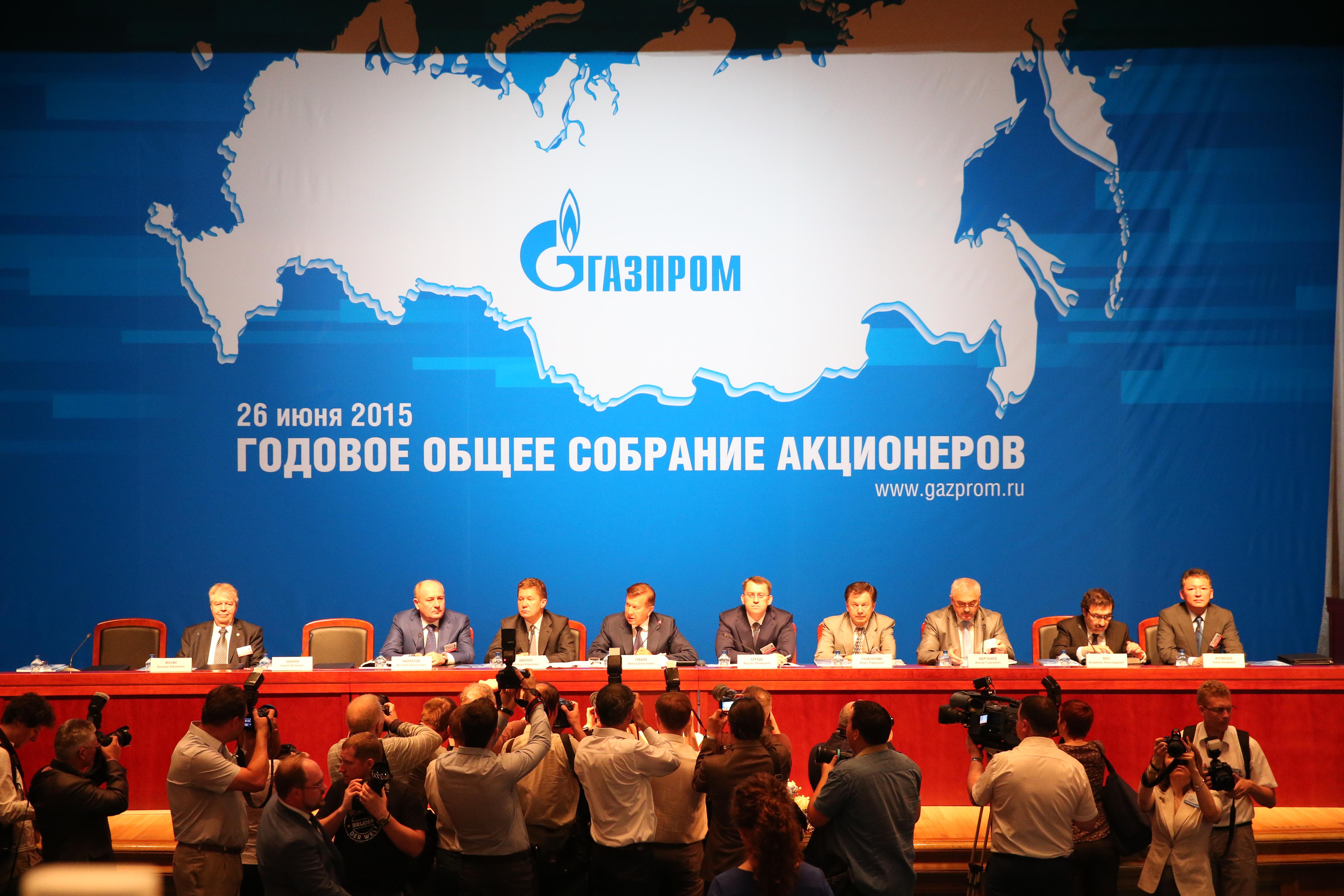 Кто акционеры газпрома