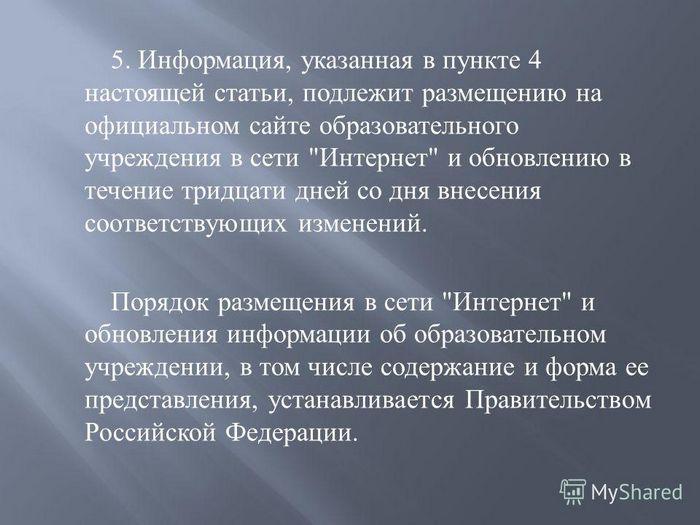 Кто не успел продать акции оао полюс золото по 1900 рублей