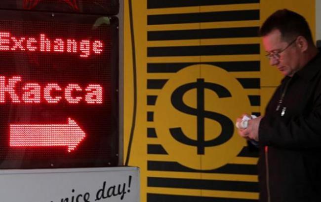 Кто скупает валюту в россии