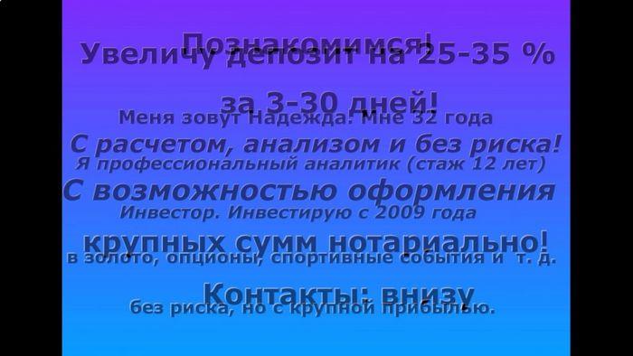 Куда инвестировать 1000000 рублей