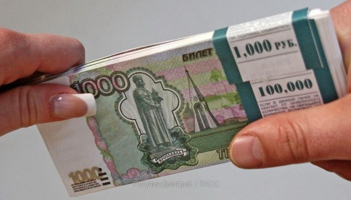 Куда вложить 100 тысяч рублей