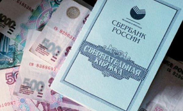 Куда вложить 500 000 рублей выгодно и без высоких рисков