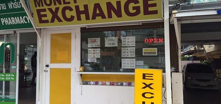 Курс бата к рублю, курс доллара к бату на сегодня