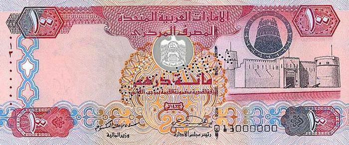 Курс дирхама к доллару: железная валюта