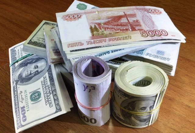 Курс доллара и евро на апрель 2015 года