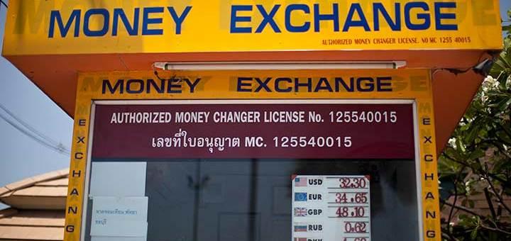 Курс рубля к бату сегодня вырос! — сколько сейчас бат к рублю в таиланде?