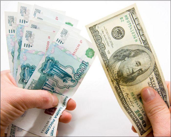 Курс валют на 22 мая: эксперты сказали, чего ждать от рубля