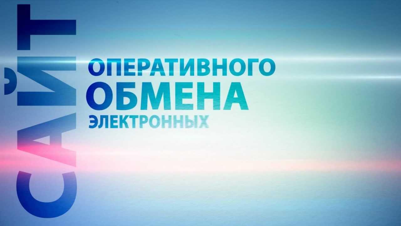 Курс валют в банках г. новосибирск
