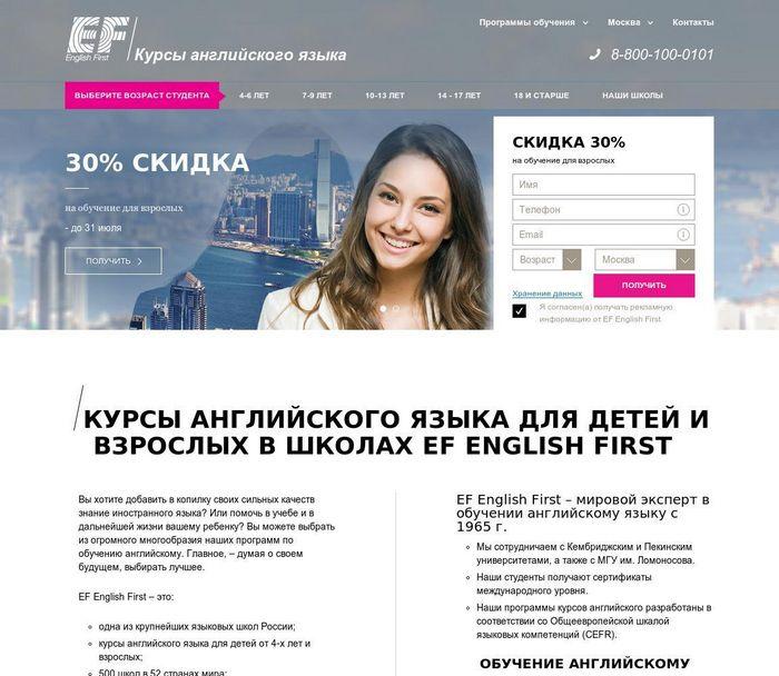 Курсы английского языка ef (english first) – отзывы