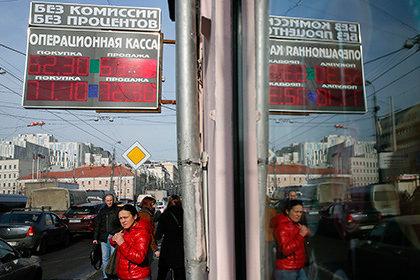 «Мирный» курс рубля: чего ждать от цб и правительства