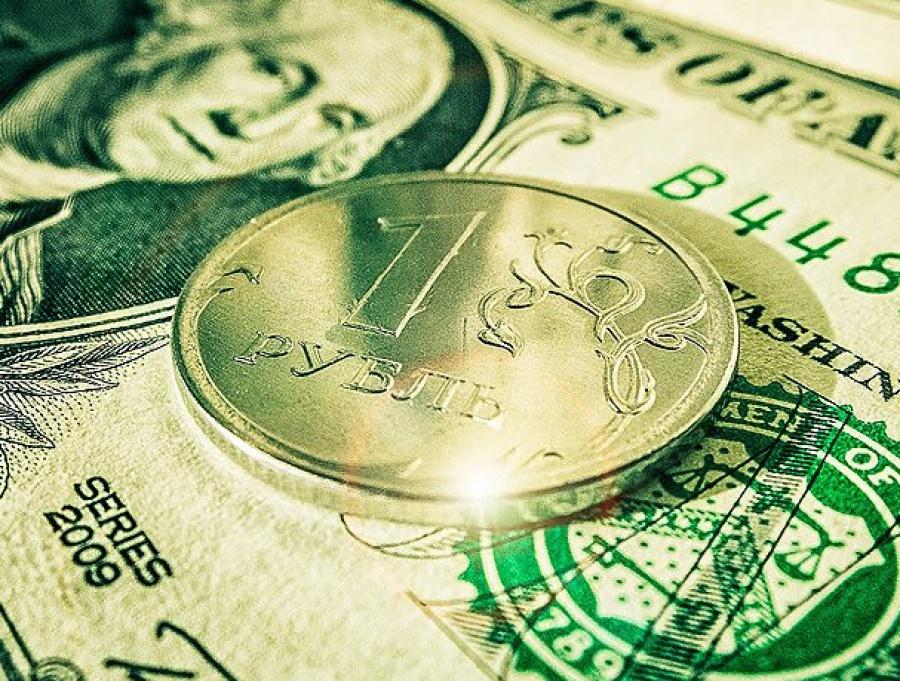 Мирный курс рубля: что ждать от цб и правительства