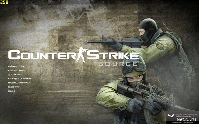 Настроить контр страйк для игры по сети