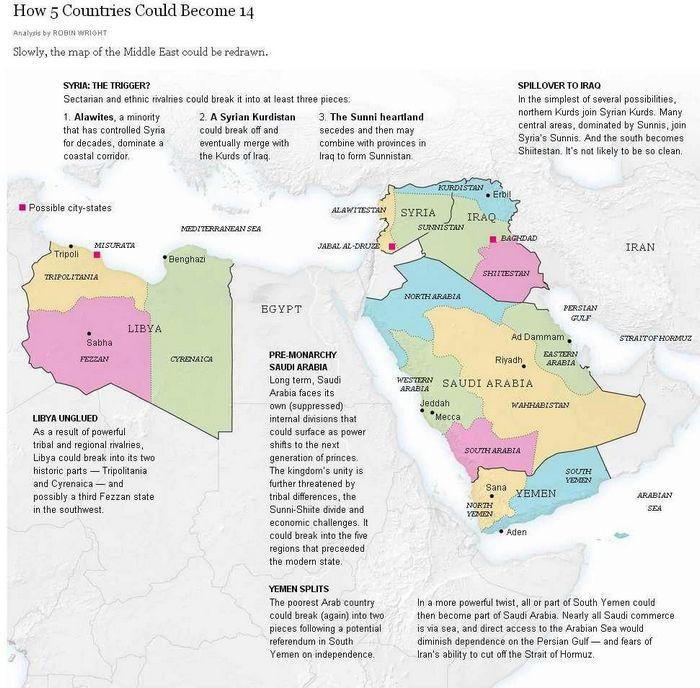 Нефть дорожает после авианалетов саудовской аравии в йемене