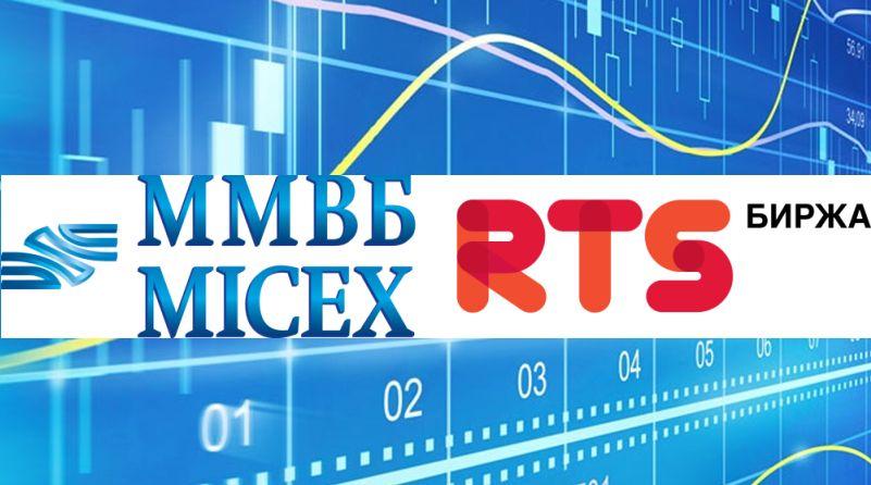 Обучение трейдеров: биржевая торговля на ммвб и ртс