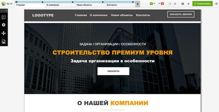 Обзор популярных конструкторов сайтов