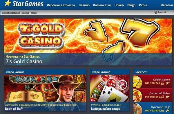 otzivi-luchshee-kazino-onlayn