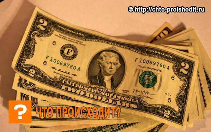 От чего зависит курс доллара к рублю?