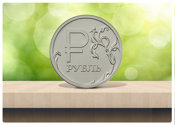 От чего зависит курс рубля и как его прогнозировать