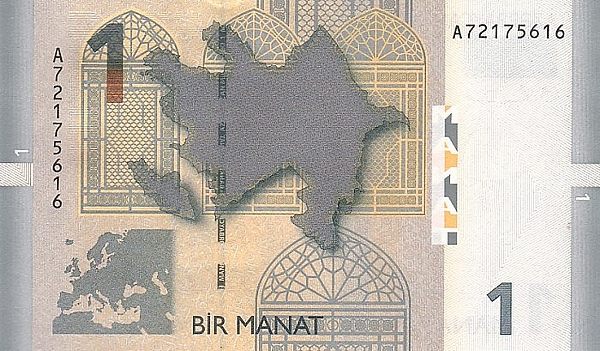 Отголоски влияния курса рубля на азербайджанскую экономику