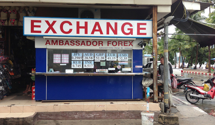 Паттайя курс рубля к бату — какую валюту везти в таиланд?