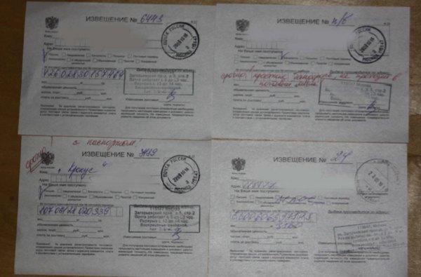 Передать лично в руки: как узнать, от кого пришло заказное письмо