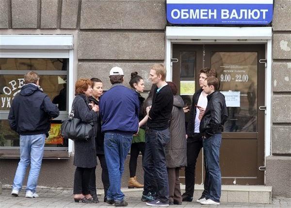 Почему нет валюты в банках