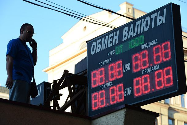 Почему упал рубль в 2014 году и будет ли кризис в россии?