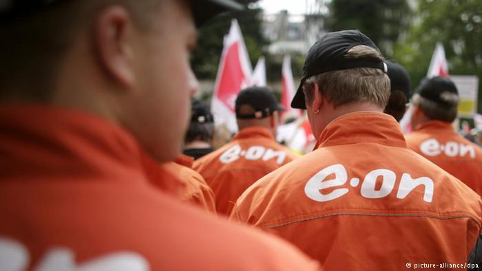 Подразделение немецкой e.on может продать долю в российском газовом месторождении -- источники