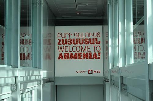 Поездка в армению. закулисье страны чудес