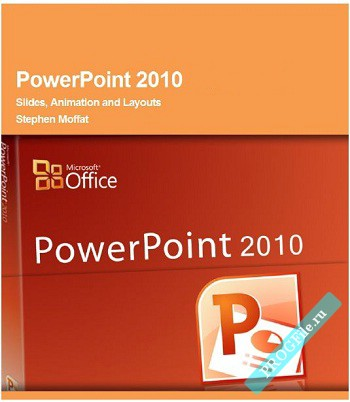 Powerpoint скачать бесплатно русская версия 2010