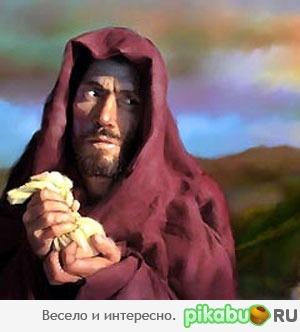 Предатель иуда искариот