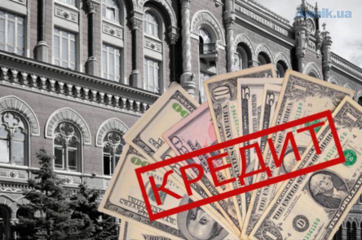Реструктуризация валютных кредитов что это