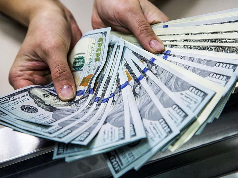 Риа новости: почему упал евро