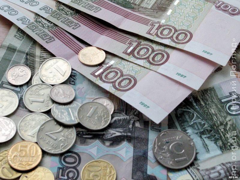 Рубль как валюта