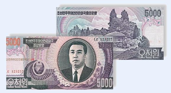 Северо-корейская вона — история | курс | особенности валюты