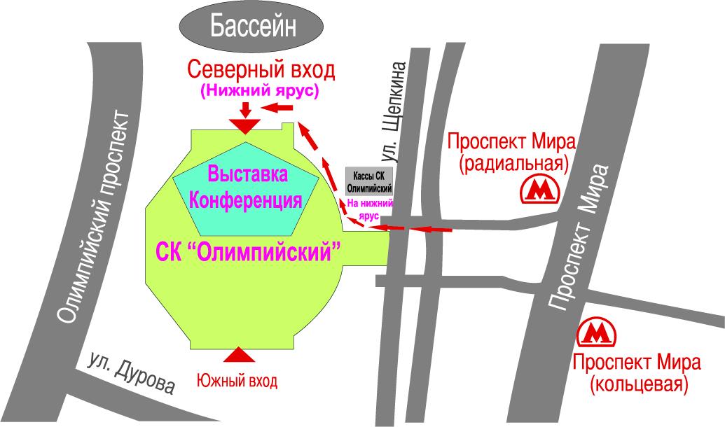 Ск олимпийский