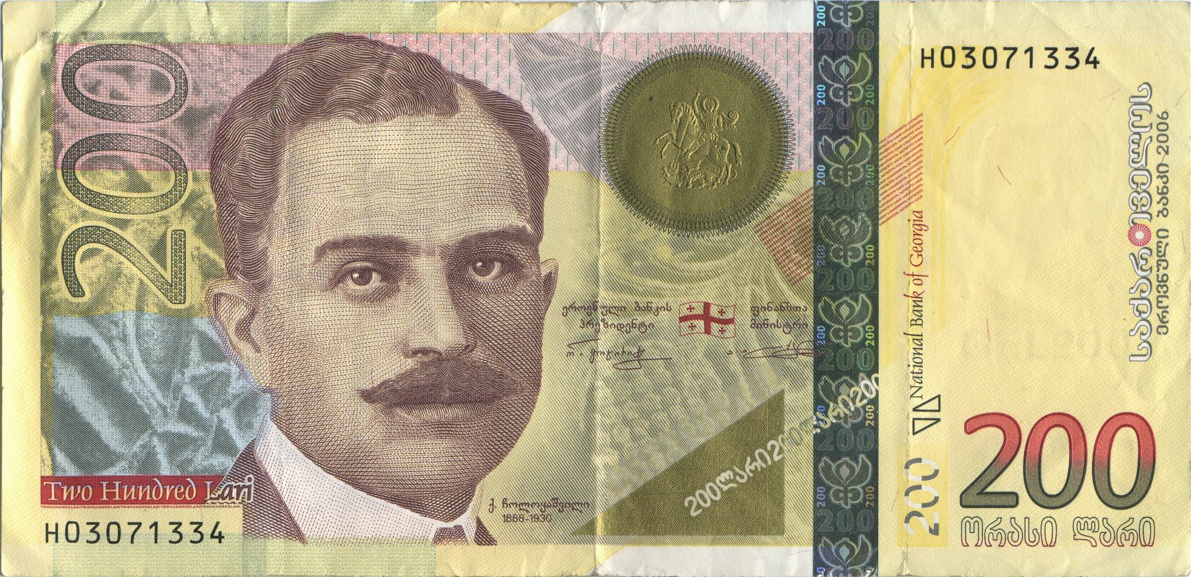 Сколько денег взять с собой в грузию?
