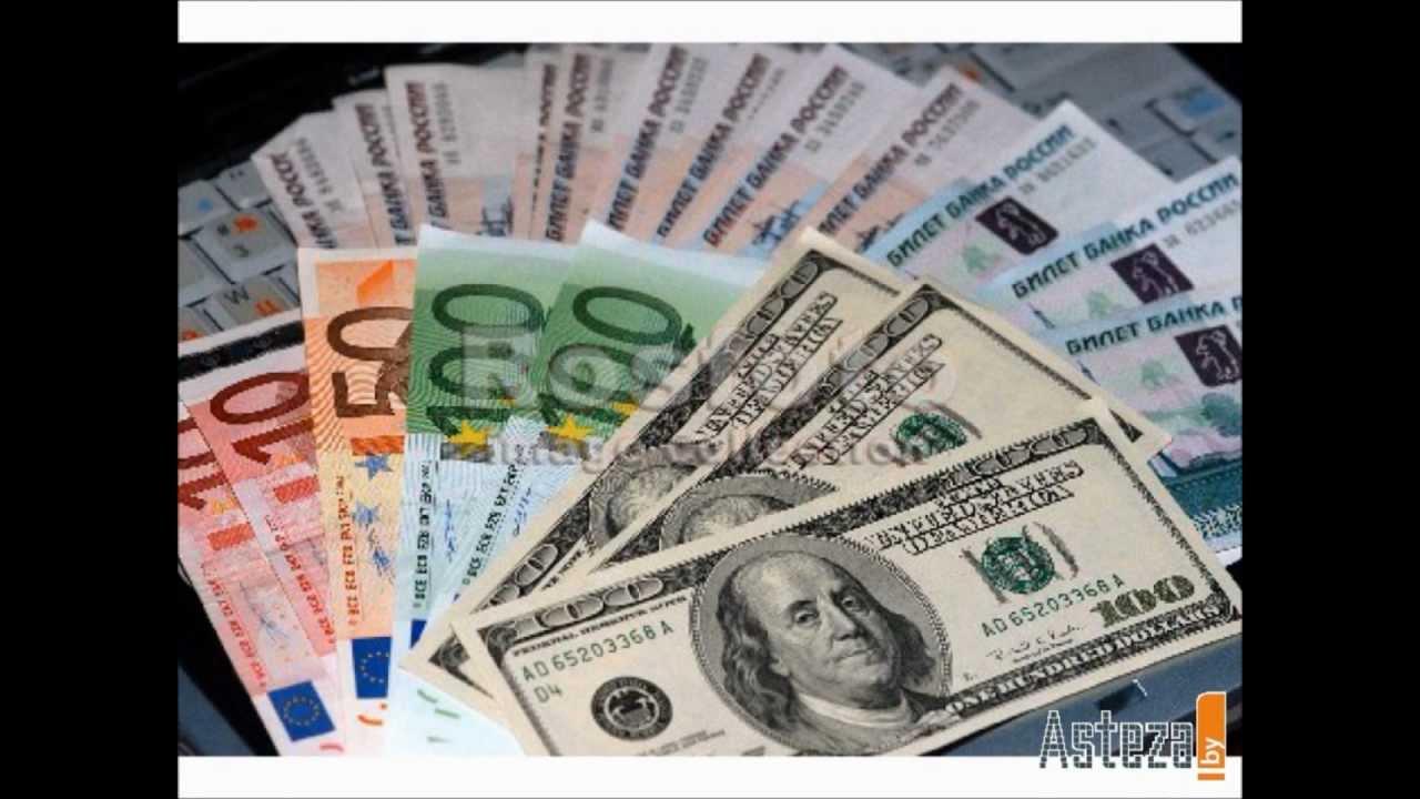 Сколько можно обменять валюты за раз