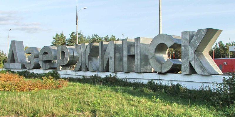 Сколько населенных пунктов подлежат переименованию в донецкой области?