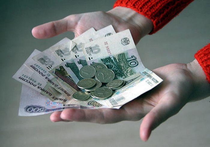 Сколько платят на бирже труда украина