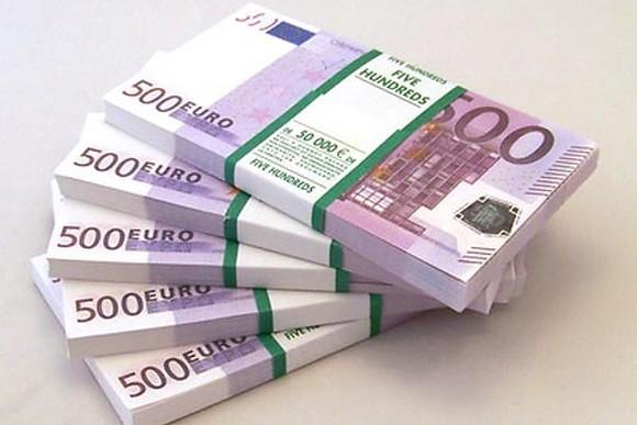 Сколько стоит 1 евро в рублях